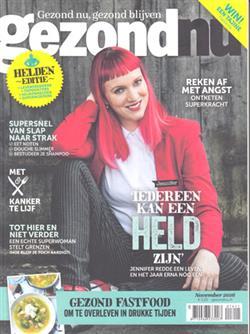 2016 GezondNu cover